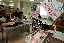 СурГУ, инновации|Фото: правительство ХМАО