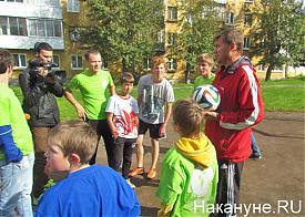 Первоуральск, детский дом, Константин Михайлов, дети, футбол|Фото: Накануне.RU