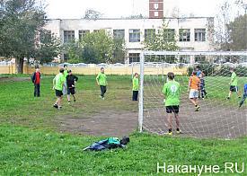Первоуральск, детский дом, дети, футбол|Фото: Накануне.RU