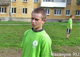 Первоуральск, детский дом|Фото: Накануне.RU
