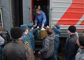 беженцы, переселенцы, Украина|Фото: ГУ МЧС России по Свердловской области