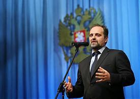 Сергей Донской|Фото: правительство ХМАО