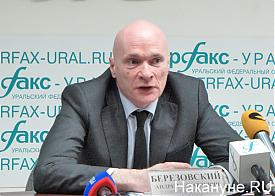 Андрей Березовский Фото: Накануне.RU