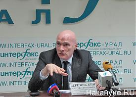 Андрей Березовский|Фото: Накануне.RU