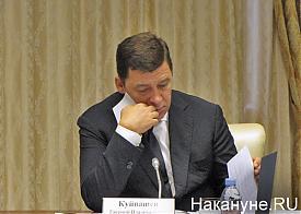 совещание по выборам, Куйвашев|Фото: Накануне.RU