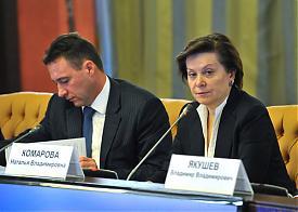 совещание ТРИЗ, Холманских, Комарова|Фото: phototyumen.ru