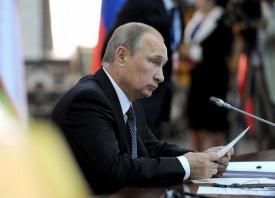 Шанхайская организация сотрудничества, ШОС, Путин, Душанбе, саммит|Фото: кремль