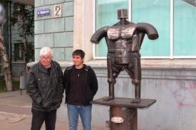 венер скульптура челябинск|Фото:пресс-служба администрации челябинска