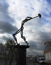 пролетарий скульптура челябинск Фото:пресс-служба администрации челябинска