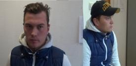 Тюмень мошенник подозреваемый|Фото: пресс-служба УМВД Тюменской области