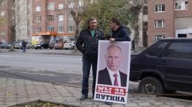 Антимарш Екатеринбург Фото: фейсбук Михаила Беспалова