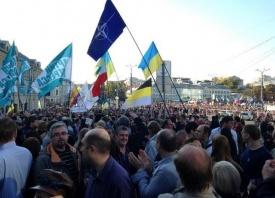 марш мира, марш предателей, флаг НАТО|Фото: vk.com