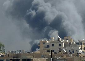 авиаудары, Сирия, «Исламское государство»|Фото: Reuters