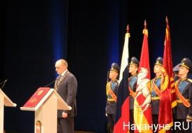 Борис Дубровский вступление в должность инаугурация Фото: Накануне.RU