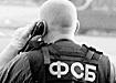  Фото: www.rg.ru