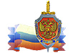 |Фото: www.sverdlovsk.fsb.ru