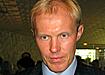 чепиков сергей владимирович спортсмен|Фото: Накануне.ru