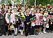 школа класс 1 сентября|Фото: www.admhmao.ru