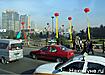 китай пекин|Фото: Накануне.ru