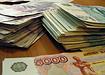 деньги, рубль, купюра (2017) | Фото: Накануне.RU