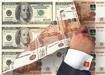 коллаж, рубли, доллары, вывод средств, отмывание средств, легализация доходов | Фото: Накануне.RU