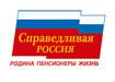 справедливая россия логотип символ|Фото: Справедливая Россия