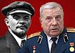 коллаж, Николай Рябчевский, Владимир Ленин (2018) | Фото: Накануне.RU