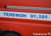 Пожарная машина (2018) | Фото:Накануне.RU