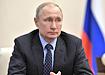 Владимир Путин (2018) | Фото: kremlin.ru