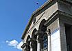 уральский государственный университет ургу|Фото: Накануне.ru