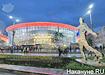 Екатеринбург-Арена (2018)   Фото: Накануне.RU
