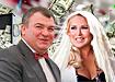 коллаж, Анатолий Сердюков, Евгения Васильева, свадьба, деньги (2018) | Фото: Накануне.RU