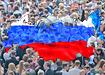коллаж, карта России, флаг России, общество, люди, население (2018) | Фото: Накануне.RU