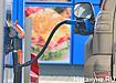 топливо, бензин, заправка, АЗС, машина (2018) | Фото: Накануне.RU
