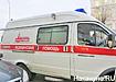 медицинская скорая помощь, Екатеринбург (2018) | Фото: Накануне.RU