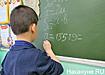 школа, класс, ребенок, доска, образование, ученик, школьник, урок, посёлок Рудный, школа номер 34 (2019) | Фото: Накануне.RU