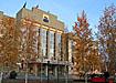 сургут администрация города Фото: Накануне.ru