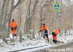 снег, сугробы, уборка снега (2019) | Фото: Накануне.RU