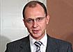 кириенко сергей владиленович руководитель федерального агентства по атомной энергии рф|Фото: Накануне.ru