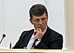 козак дмитрий николаевич заместитель председателя правительства рф Фото: Накануне.ru