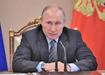 Владимир Путин (2019) | Фото: kremlin.ru