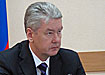 собянин сергей семенович заместитель председателя правительства рф Фото: Накануне.ru