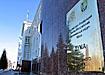 ханты-мансийск 100х дума автономного округа табличка|Фото: Накануне.ru