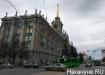 администрация Екатеринбурга (2019)   Фото: Накануне.RU