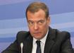 форум Дорога 2019, Дмитрий Медведев (2019) | Фото: Накануне.RU