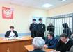 Суд, подозреваемые в убийстве Ксении Каторгиной (2019) | Фото: Накануне.RU