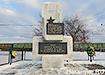 Памятник павшим в боях за Советскую власть на станции Выя (2019) | Фото: Накануне.RU