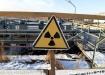 уран, радиация(2019)|Фото: Фото:Накануне.RU