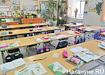 Школа №4 в Ханты-Мансийске (2019) | Фото: Накануне.RU
