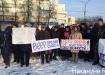 митинг, Уралмаш, частный сектор (2019) | Фото: Накануне.RU